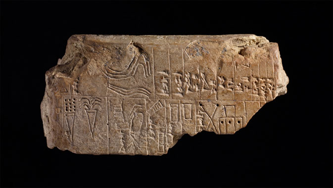 Clay Cuneiform tablet