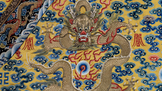 Detail from 19th century Emperor's semiformal court dragon robe.