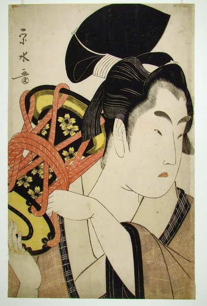 Old Japanese painting