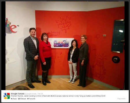 Janet Carding, Director & CEO, ROM; Chris O'Neill, Managing Director of Google Canada; the Honourable Kathleen Wynne, Premier of Ontario, and Cindy Tang, winner of Canada's first ever Doodle 4 Google contest.