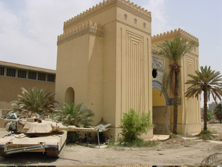 Photo of Iraq National Museum