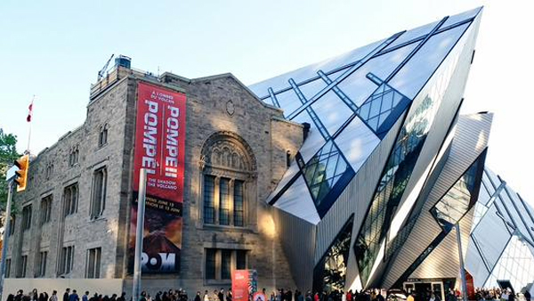 Entrance to the Royal Ontario Museum at the corner of Avenue Road and Bloor Street.