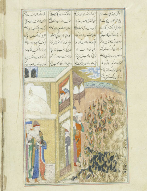 Shahnama manuscript opened at the illustration showing the fire ordeal of prince Siyavush (opaque water-colour, ink, and gold on paper)