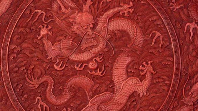 Boîte laquée (détail), bois, époque Qianlong, dynastie Qing, Chine, 1736-1795