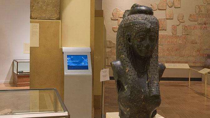 Galeries de l'Afrique : L'Égypte