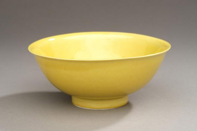 Image of yellow bowl.