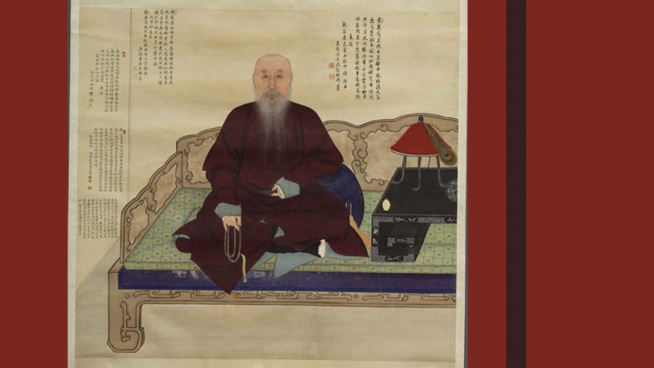 Portrait of the elderly Master Jing. By an anonymous painter. Hanging scroll in ink and colour on paper. Qing dynasty, ca. 1768. The George Crofts Collection. Gift of Mrs. H.D. Warren. 921.32.98