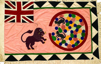 Art, Honour, Ridicule: Asafo Flags of Southern Ghana. Unidentified artist, Saltpond Workshop c. 1980. Royal Ontario Museum.
