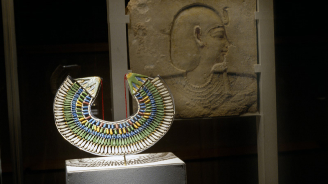 Amarna Artifacts in the ROM's Ancient Egypt Collection