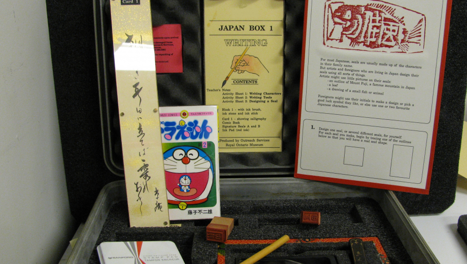 Inside the Japan: Writing EduKit