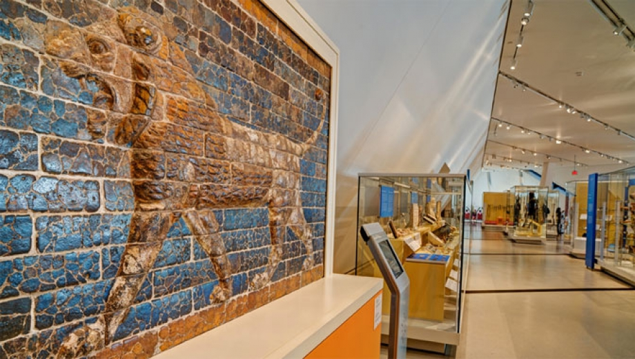 Wirth Gallery of the Middle East | Royal Ontario Museum
