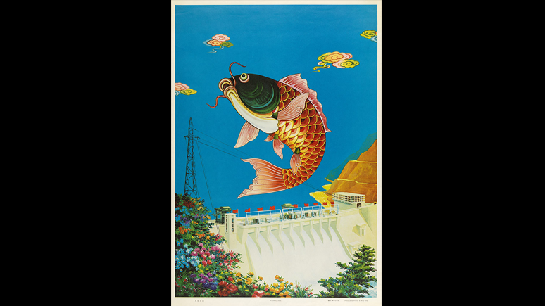 Carp Jumping out of Reservoir. People's Republic of China, after 1949. New Year poster, colour print on paper, 77 × 53 cm. ROM, 2014.43.49, Gift of the Estate of Neil Baldwin Cole