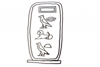 The name Charlotte written in hieroglyphs in a cartouche