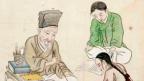 Gallery of Korea
