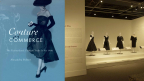 Couture & Commerce